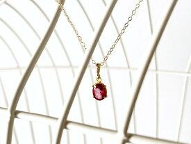 【11月の誕生石】未来への希望をもたらしてくれるピンクトパーズ・ネックレス(K14GF) 天然石アクセサリー ハンドメイドジュエリー 金属アレルギー 無料ラッピング 誕生日プレゼント トパーズ 宝石 ゴールドフィールド