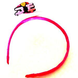 ジュニア 帽子デザイン カチューシャ 韓流ハングル訳アリ ピンク シルバーラメカラー 可愛い  h-kts97