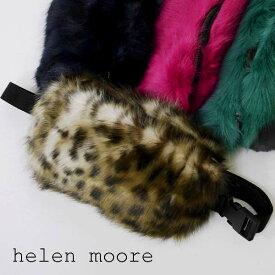 【セール】HELEN MOORE (ヘレン ムーア) フェイクファー BUMBAG-S ウエストバッグスモール 5カラー **