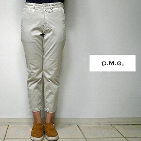 Domingo ドミンゴ DMG 14-044T テーパードトラウザー 32-1 IVORY(アイボリー) 4サイズ (SS S M L) 【送料無料】