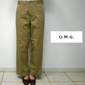 【10/24 23:59までポイント10倍】Domingo ドミンゴ DMG 14-047T ワイドクロップドトラウザー 35-5 BEIGE(ベージュ) 4サイズ (SS S M L) 【送料無料】