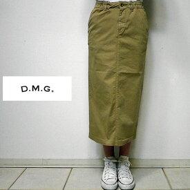 【3/10 23:59までポイント7倍】DOMINGOドミンゴ DMGディエムジー 17-403T タイトスカート 36-4 ベージュbeige 2サイズ(S M) 17-0403T