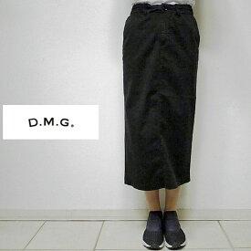 【10/24 23:59までポイント10倍】【送料無料】DOMINGOドミンゴ DMGディエムジー 17-403T タイトスカート 19-9 ブラック(BLACK) 2サイズ(S M)