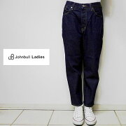 【送料無料】JOHNBULLジョンブルレディースZP086ユナイトテーパードジーンズ011OW(ワンウォッシュ加工)3サイズ(SML)