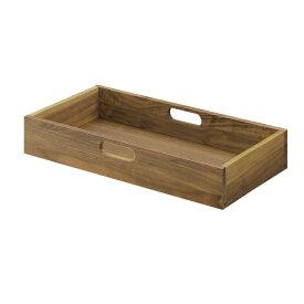 120リビングテーブル 追加商品 引出トレー 四方無垢材使用 取っ手穴あり 取り出して使用可能 2色ありmy-ct-laatikko-trey-wnna