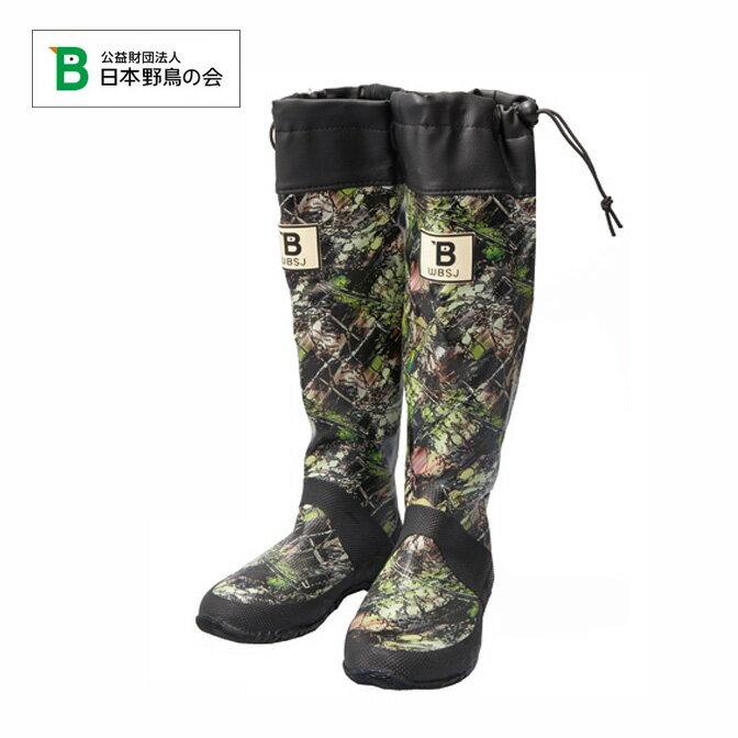 日本野鳥の会 バードウォッチング長靴 カモフラ柄 (レインブーツ) 雨靴 送料無料 バードウォッチング 野外ライブ 野外フェス 楽天 アウトドア グッツ キャンプ 農作業 田んぼ ジュニアにも