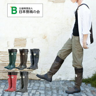 Japan wild bird society birding rain boots | Rain boots | Rain boots | Birding | live outdoors | outdoor festivals | | Gardening | gardening | Rakuten | outdoor | goods | camp | farming | field, I rice | to junior | men's | ladies | fashionable | collaps