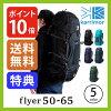 Karima flyer 40-55 (karrimor flyer 40-55) Backpack | Backpack | climbing | climbing | travel | travel | backpacker | tent nights | longitudinal |