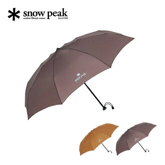 Snow peak umbrella ultra light foldable umbrella folding umbrella folding UL | snow peak | SG light | parasol | UV protection | rain or shine both |
