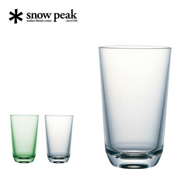 スノーピーク クラルテ タンブラー 【ポイント5倍】snowpeak Clarte Tumbler TW-273 タンブラー コップ カップ おしゃれ