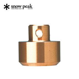 【キャッシュレス 5%還元対象】スノーピーク 交換用銅ヘッド snow peak N-001-1 スペア 交換部品 替え パーツ ペグ <2019 春夏>