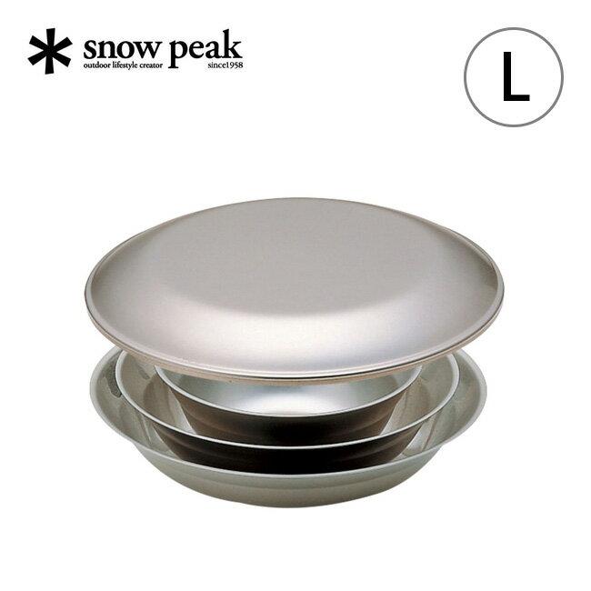 スノーピーク テーブルウェアーセット L snow peak TW-021 食器 お皿 セット スタッキング 収納 コンパクト ステンレス製 丈夫 一人用 オールインワン <2018 春夏>