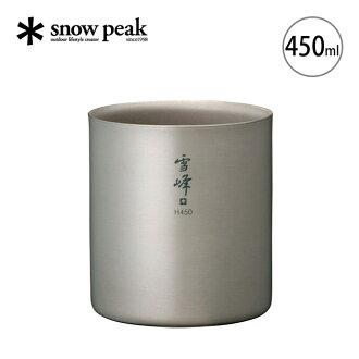 Snow peak stacking mug seolbong H450 snow peak | TW-122 | Cup | mug | titanium | compact | storage | 450 ml