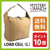Mystery Ranch load L AE | bag | gear | packing | 25 L | baggage arrangement | travel | packing | men's | ladies | unisex | travel | MYSTERY RANCH | LOAD CELL