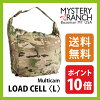 Mystery Ranch load L multicamo genuine | bag | gear | packing | 25 L | baggage arrangement | travel | packing | military | with | camouflage | men's | ladies | unisex | travel | MYSTERY RANCH | LOAD CELL