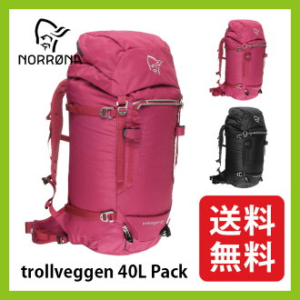 Norrona Noronha tororvegen 40L PAC SAC | rucksacks | climbing | climbing | hydration | trekking | mountaineering | 40 L | outdoors | backpack | travel | travel | men's | ladies | trollveggen 40L pack | new colors