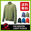 MAMMUT Mammut excursion light fleece jacket | fleece | Hi | outerwear | year-round use | men's | ladies | man | women | climbing | hiking | outdoors | camp | travel | 12800