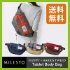 ミレスト ( MILESTO ) floppy Harris Tweed タブレットボディ bag | bodybag | waist bag | Harris Tweed | Harris Tweed | Tweed | travel | travel | cabin | FLOPPY | idea | United Kingdom | Royal | collabo | limited