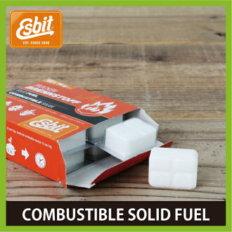 Esbit solid fuel military 12 Tablet Esbit | outdoors | camp | climbing | trekking | Burner | Stove | cooker | prevention | toy | food | BBQ | SALE | sale