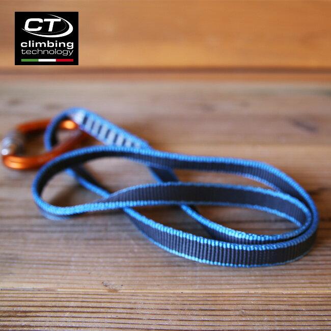 クライミングテクノロジー ルーパーNY(ナイロン) 60cm【ポイント10倍】【正規品】climbing technology スリング ナイロン製 Looper NY