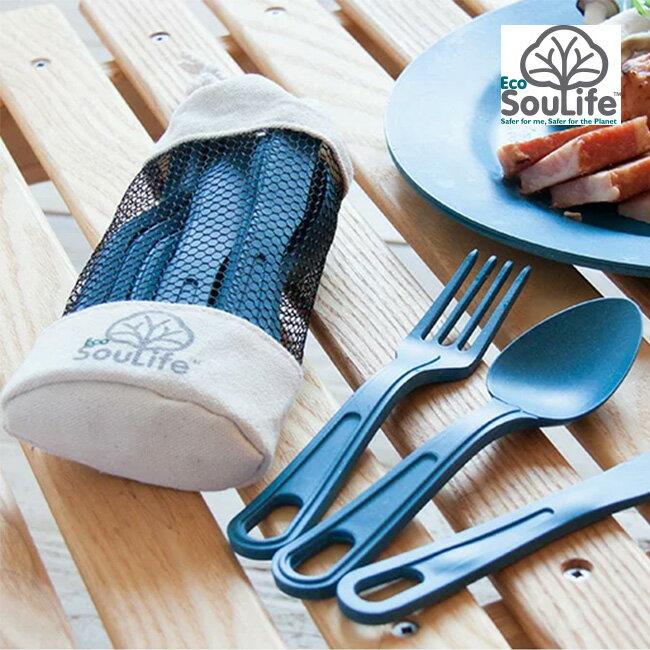 【40%OFF】エコソウライフ カトラリークラスター EcoSouLife <Biodegradableシリーズ>竹とコーンスターチが主成分の天然素材 バンブー 食器 アウトドア ピクニック 分解 エコロジー 食洗機対応 お皿 大皿 丈夫 繰り返し使える 安全