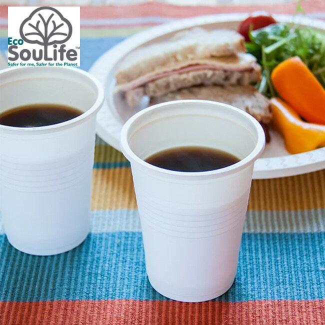 エコソウライフ カップ 20pcsセット EcoSouLife<コーンスターチ>コーンスターチを使用した天然素材の使い捨て食器 アウトドア ピクニック 分解 エコロジー お皿 大皿 丈夫 使い捨て ディスポーサブル 安全 フェス カフェ おしゃれ