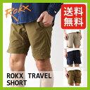 <残りわずか!>【60%OFF】ロックス ロックストラベルショーツ 【送料無料】 【正規品】ROKX パンツ ショート ROKX TRAVEL SHORT