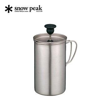 白雪皑皑的山顶泰坦咖啡厅按 3 杯白雪皑皑的山顶 | 咖啡机 | 户外 | 营 | CS-111