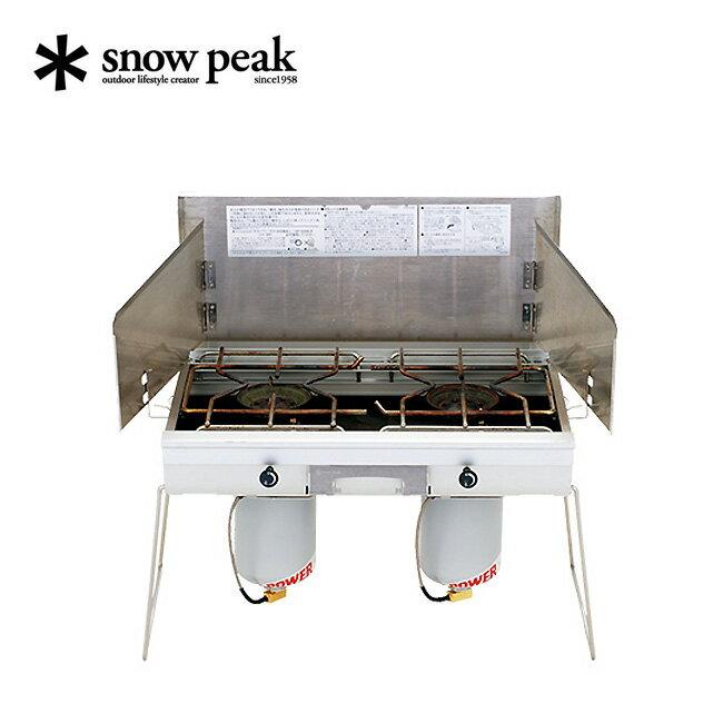 スノーピーク ギガパワーツーバーナー 液出し snow peak GigaPower Two Burner Stove. Liquid Injection ツーバーナー コンロ アウトドア キャンプ GS-230 <2018 春夏>