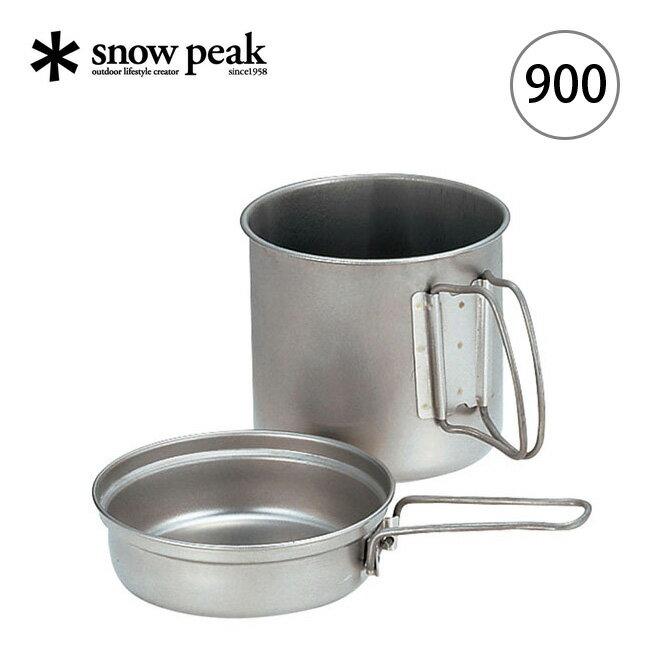 スノーピーク トレック 900 snow peak Trek 900 クッカー 鍋 フライパン アウトドア キャンプ SCS-008 <2019 春夏>