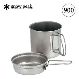 【キャッシュレス 5%還元対象】スノーピーク トレック 900 snow peak Trek 900 クッカー 鍋 フライパン アウトドア キャンプ SCS-008 <2019 春夏>