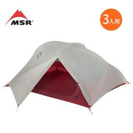 エムエスアール フリーライト3 MSR FREELITE3 テント キャンプ 軽量