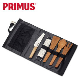 プリムス キャンプファイア プレップセット PRIMUS 包丁 レードル 調理器具 ユーテンシル オーク P-C738007 <2019 春夏>