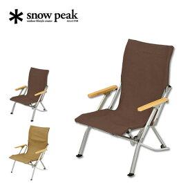 【キャッシュレス 5%還元対象】スノーピーク ローチェア30 snow peak Low Chair 30 チェア イス キャンプ 折りたたみ レジャー LV-091 <2019 春夏>