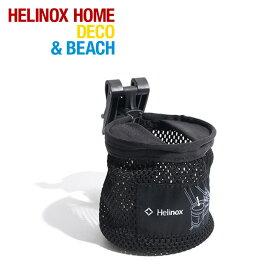 ヘリノックス カップホルダー Helinox Cup Holder 19759005 ドリンクホルダー カップ入れ ドリンク入れ チェアオプション 椅子専用 アクセサリー アウトドア 【正規品】