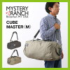 Mystery Ranch cube master Duffle M size MYSTERY RANCH Cube Master Duffel M genuine | Duffle Bag | shoulder bag | travel | Jim | sport | military | mil-spec | tactical | men's | ladies | new in stock