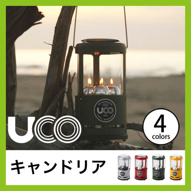 【25%OFF】UCO ユーシーオー ユーコ キャンドリア【正規品】アウトドア キャンプ ランタン 蝋燭 灯り インテリア キャンドル 雑貨 mini lantern