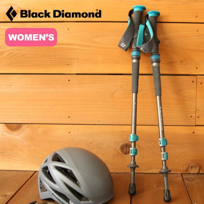 ブラックダイヤモンド 【ウィメンズ】トレイルプロショック Black Diamond TRAIL PRO SHOCK レディース 【送料無料】 トレッキングポール トレイル ポール トレッキング 登山 4シーズン 軽量 BD82322 <2017FW>