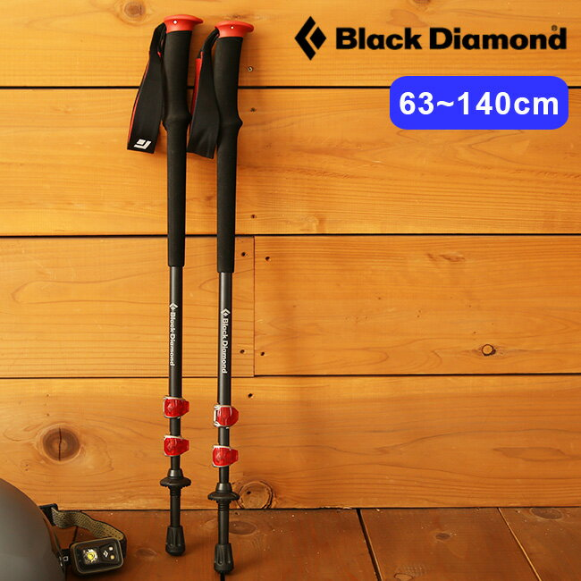 ブラックダイヤモンド トレイルプロ Black Diamond TRAIL PRO 【送料無料】 トレッキングポール トレイル ポール トレッキング I型グリップ 登山 軽量 BD82324 <2017FW>
