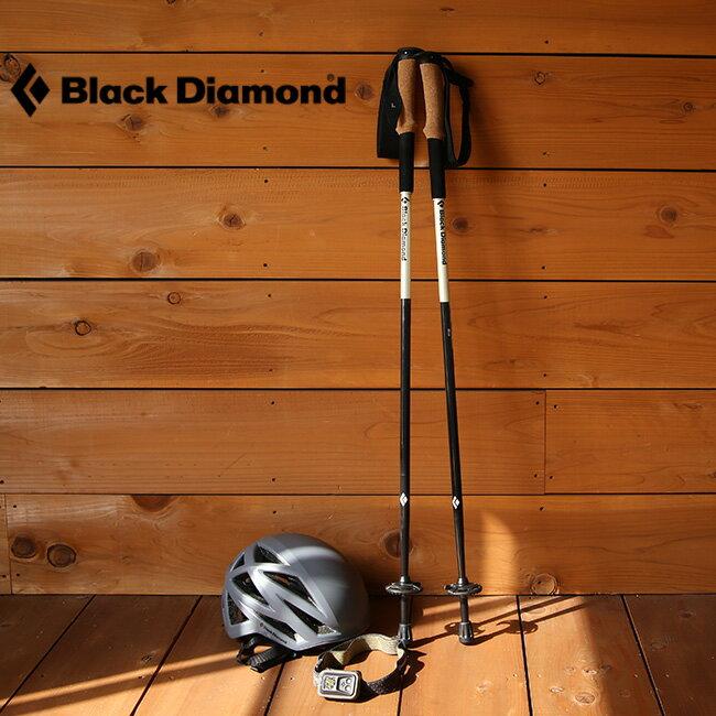 ブラックダイヤモンドアルパインカーボンZ Black Diamond メンズ ウィメンズ 【送料無料】 トレッキングポール トレイル ポール トレッキング 登山 BD82340 <2017FW>