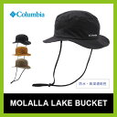 <残りわずか!>【25%OFF】コロンビア モララレイクバケット【正規品】Columbia 帽子 ハット アウトドア 登山 バケット 防水 紫外線対策 UPF5...