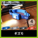 【P10倍】Black Diamond ブラックダイヤモンド ギズモ ヘッドランプ ランプ ライト LED 登山 軽量 トレッキング アウトドア BD81063