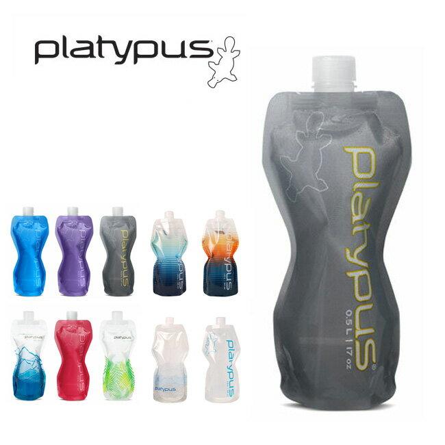 platypus プラティパス ソフトボトル 1.0L水筒 すいとう ソフトボトル ハイドレーション マイボトル トレイルランニング キャンプ 登山 ジム ウォーキング フレキシブル 1000ml