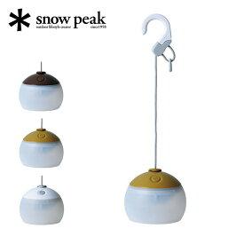 スノーピーク ほおずき snow peak ランタン 防災 照明 ライト 電池 LED <2019 春夏>