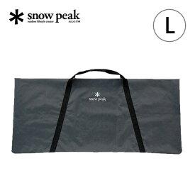 【キャッシュレス 5%還元対象】スノーピーク マルチパーパストートバッグ L snow peak Multi Purpose Tote Bag L 鞄 カバン 収納 持ち運び コンパクト アイアングリルテーブル UG-141<2019 春夏>
