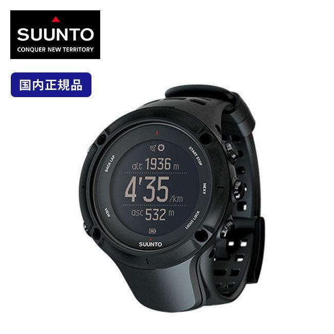 スント アンビット3 ピーク ブラック SUUNTO Ambit3 Peak BL GPS機能 コンパス 高度計 ルートナビ腕時計