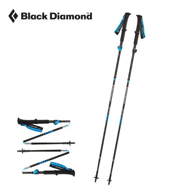 【P10倍】Black Diamond ブラックダイヤモンド ディスタンスカーボンFLZ【送料無料】トレッキングポール トレイル ポール トレッキング 登山 軽量 BD82332