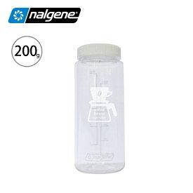 nalgene ナルゲン コーヒービーンズキャニスター 200g【正規品】(0.7L) 【0803】コーヒー ビーンズ キャニスター 容器 保存