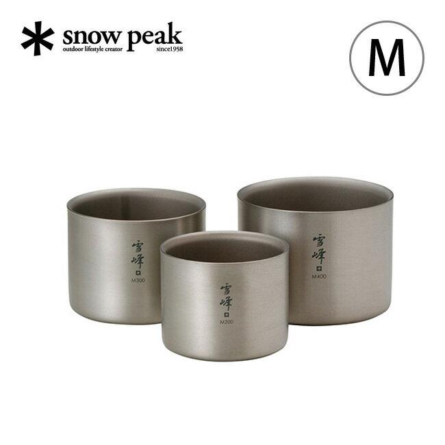snow peak スノーピーク スタッキングマグ雪峰 Mセット マグ カップ スタッキング コンパクト チタン 雪峰 ダブルウォール 食器 保温性 TW-136 <2018 春夏>