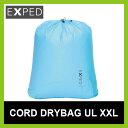 EXPED エクスペド コードドライバッグ 【UL】 XXL 【397250】【送料無料】